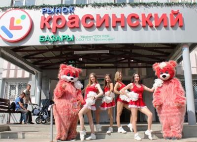 Фотоотчет Открытие нового магазина