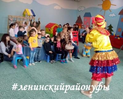 Фотоотчет «День защиты детей»